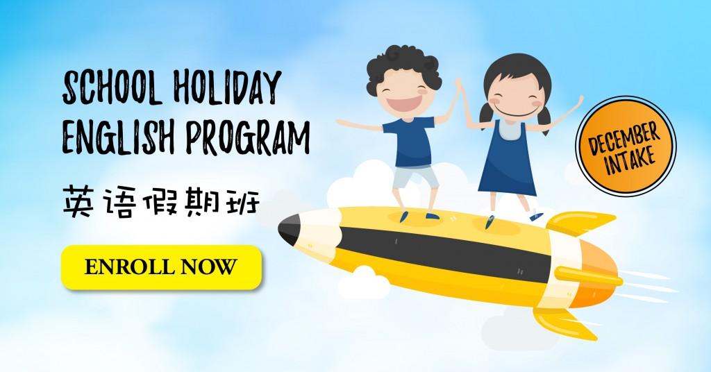 School_Holiday_English_Program